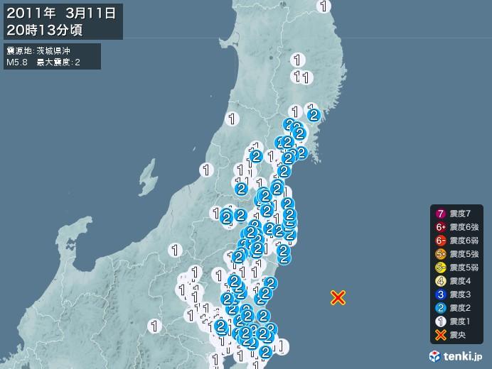 地震情報(2011年03月11日20時13分発生)