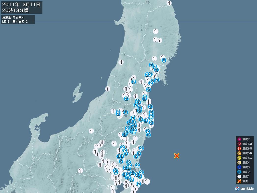 地震情報 2011年03月11日 20時13分頃発生 最大震度:2 震源地:茨城県沖(拡大画像)