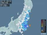 2011年03月11日20時21分頃発生した地震