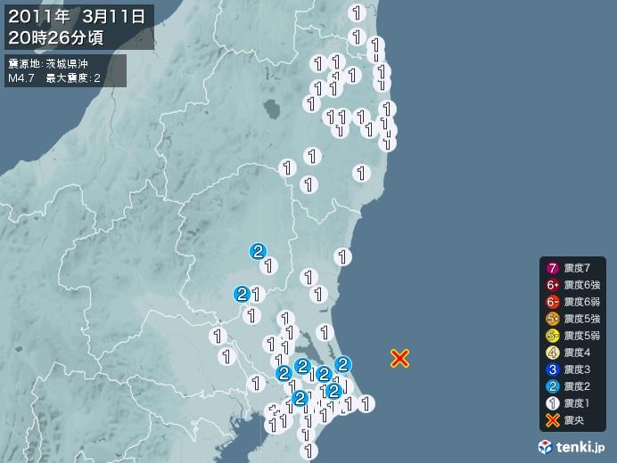 地震情報(2011年03月11日20時26分発生)
