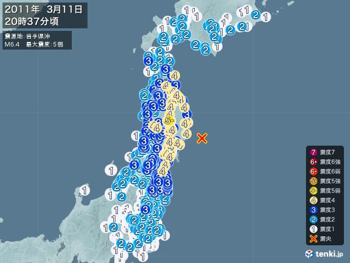 地震情報(2011年03月11日20時37分発生)
