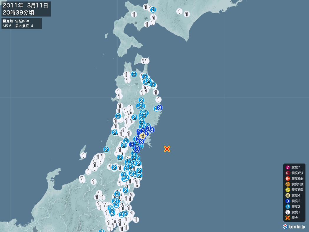 地震情報 2011年03月11日 20時39分頃発生 最大震度:4 震源地:宮城県沖(拡大画像)