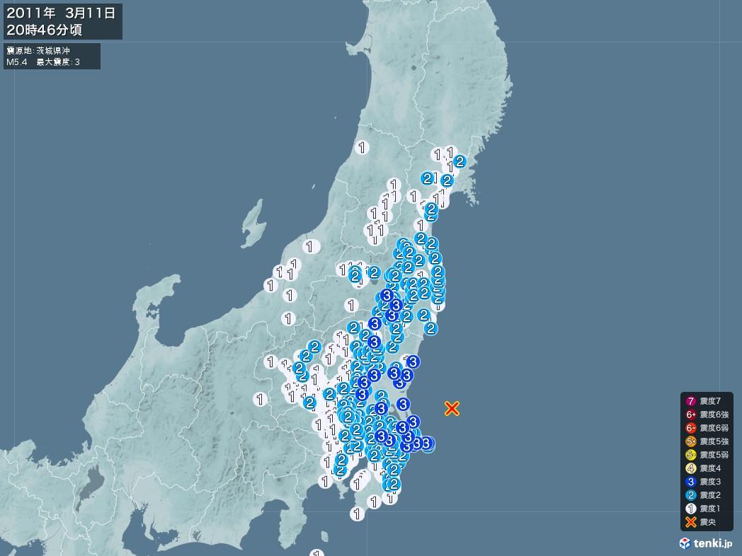 地震情報 2011年03月11日 20時46分頃発生 最大震度:3 震源地:茨城県沖(拡大画像)