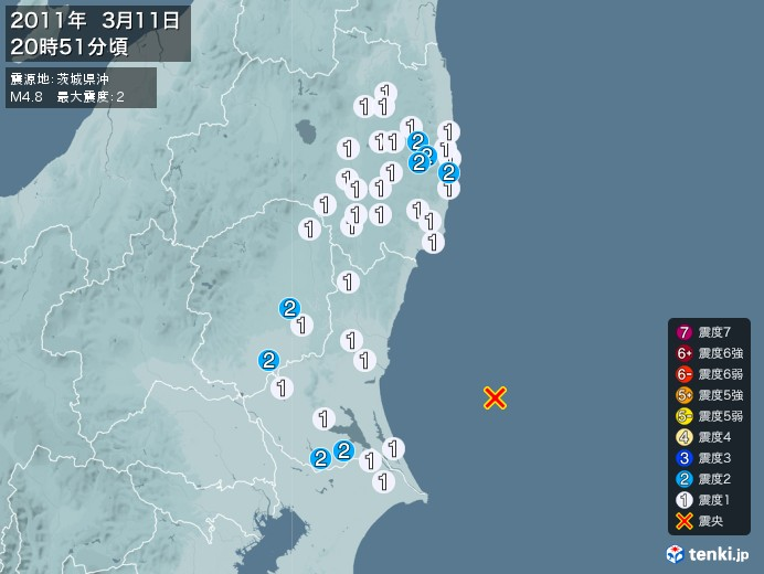 地震情報(2011年03月11日20時51分発生)