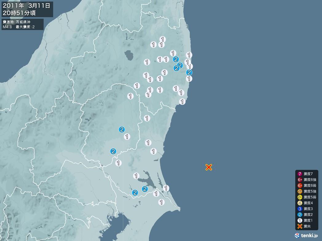 地震情報 2011年03月11日 20時51分頃発生 最大震度:2 震源地:茨城県沖(拡大画像)