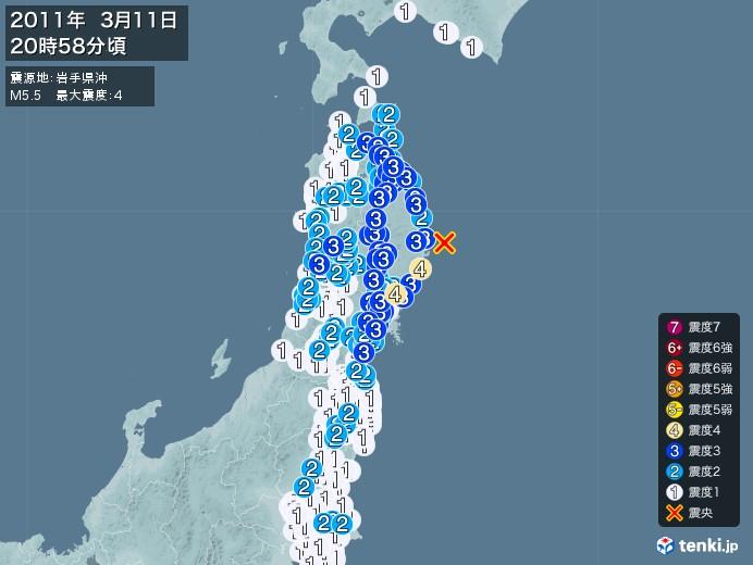 地震情報(2011年03月11日20時58分発生)