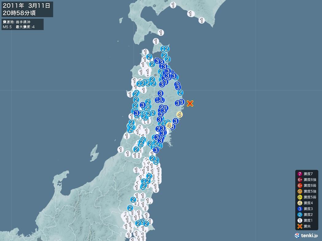 地震情報 2011年03月11日 20時58分頃発生 最大震度:4 震源地:岩手県沖(拡大画像)