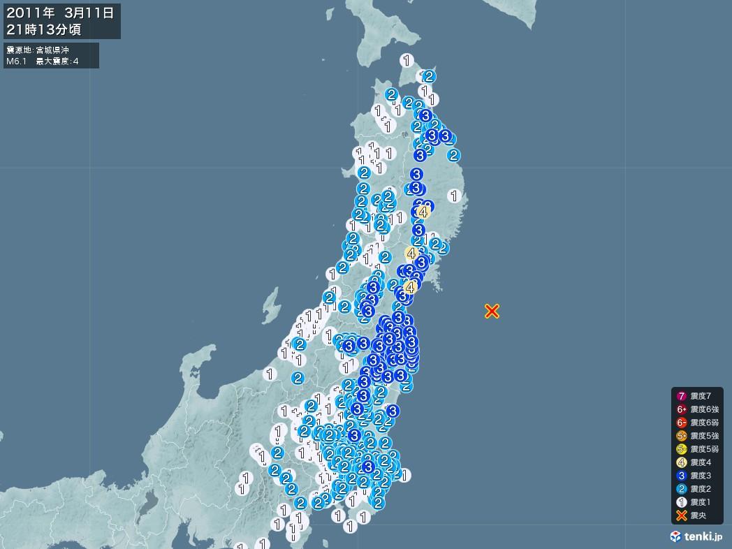 地震情報 2011年03月11日 21時13分頃発生 最大震度:4 震源地:宮城県沖(拡大画像)