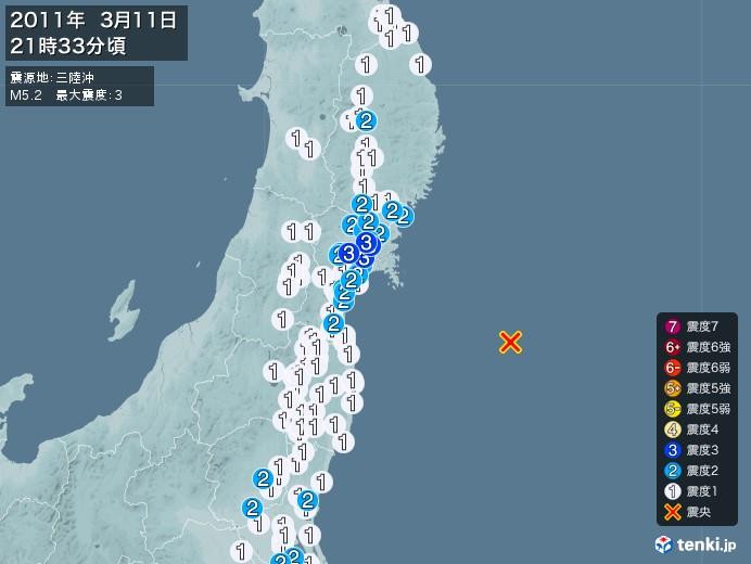 地震情報(2011年03月11日21時33分発生)