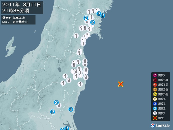 地震情報(2011年03月11日21時38分発生)