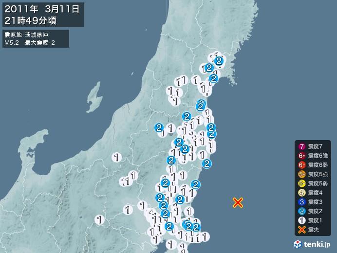 地震情報(2011年03月11日21時49分発生)