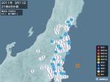 2011年03月11日21時49分頃発生した地震