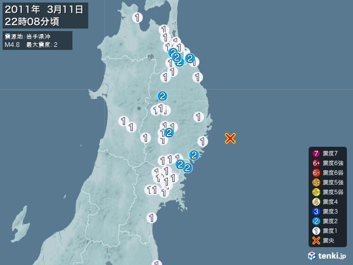 地震情報(2011年03月11日22時08分発生)