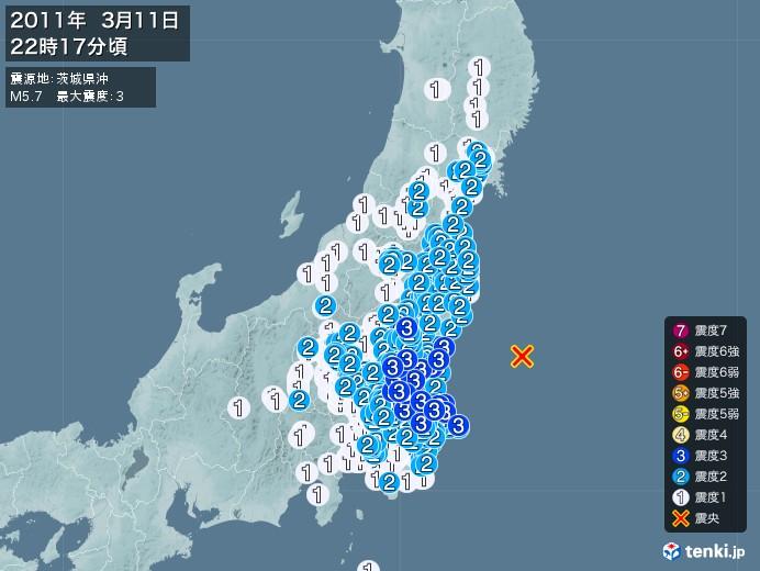 地震情報(2011年03月11日22時17分発生)
