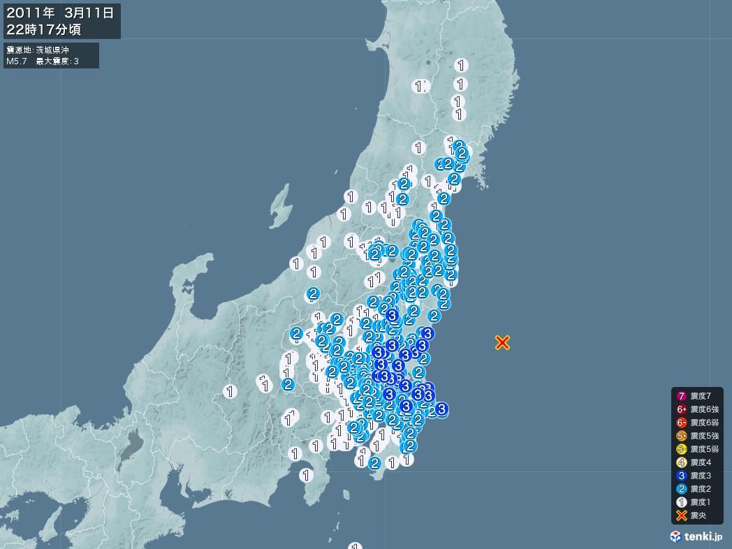 地震情報 2011年03月11日 22時17分頃発生 最大震度:3 震源地:茨城県沖(拡大画像)