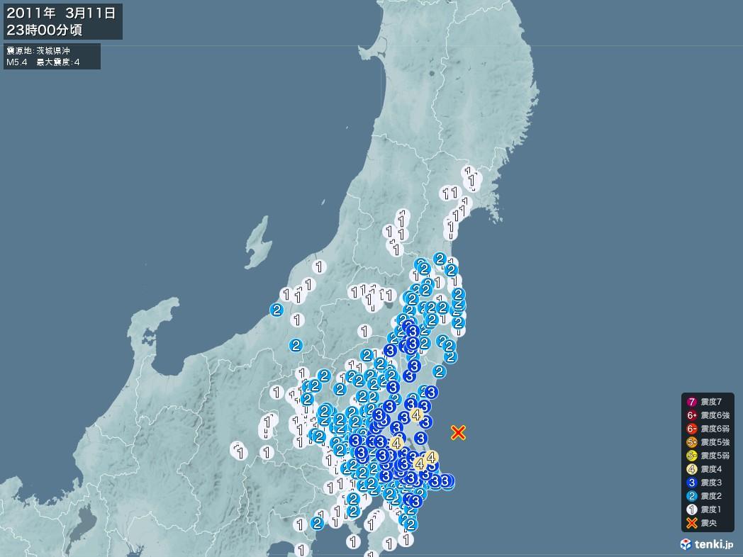 地震情報 2011年03月11日 23時00分頃発生 最大震度:4 震源地:茨城県沖(拡大画像)