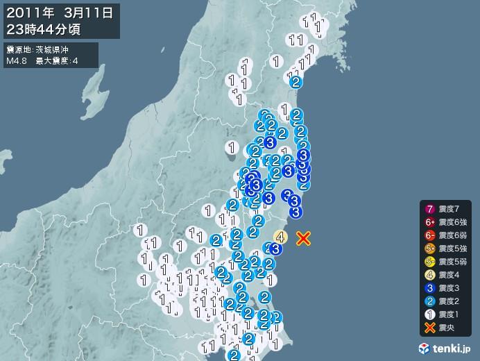 地震情報(2011年03月11日23時44分発生)