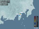 2011年03月11日23時52分頃発生した地震