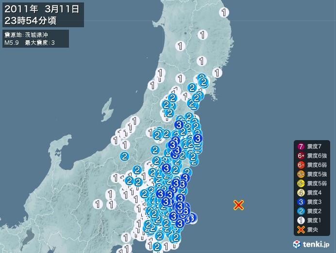 地震情報(2011年03月11日23時54分発生)