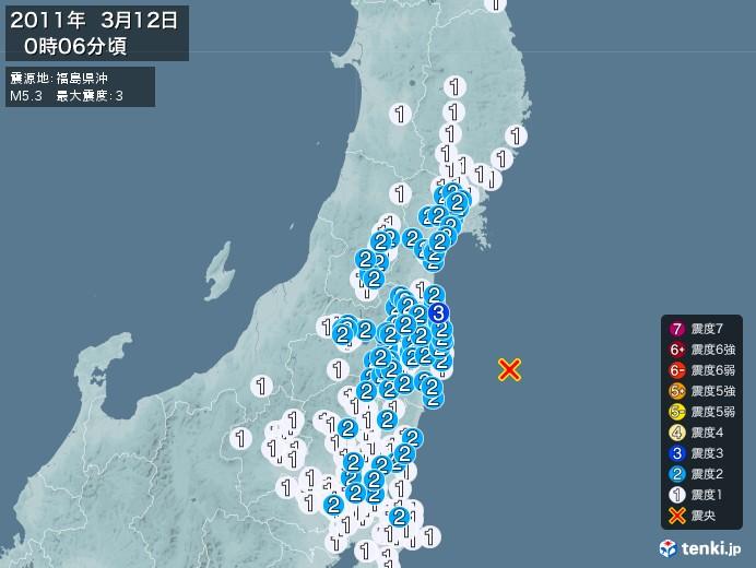 地震情報(2011年03月12日00時06分発生)