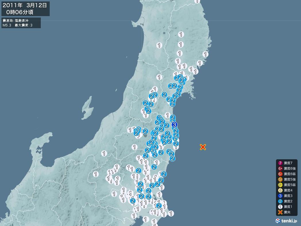 地震情報 2011年03月12日 00時06分頃発生 最大震度:3 震源地:福島県沖(拡大画像)