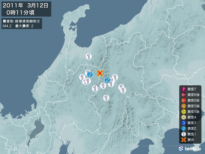地震情報(2011年03月12日00時11分発生)