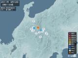 2011年03月12日00時11分頃発生した地震