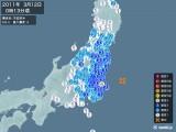 2011年03月12日00時13分頃発生した地震