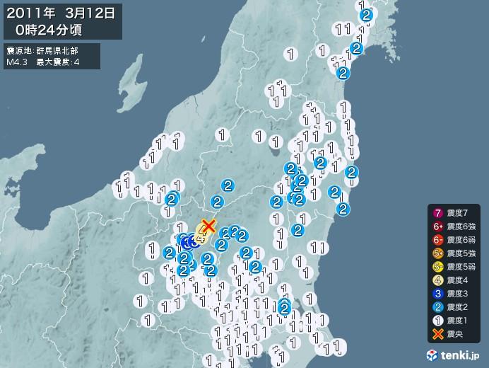 地震情報(2011年03月12日00時24分発生)