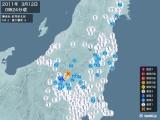2011年03月12日00時24分頃発生した地震