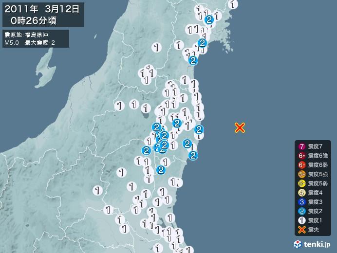 地震情報(2011年03月12日00時26分発生)
