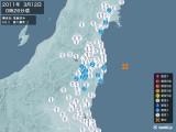 2011年03月12日00時26分頃発生した地震