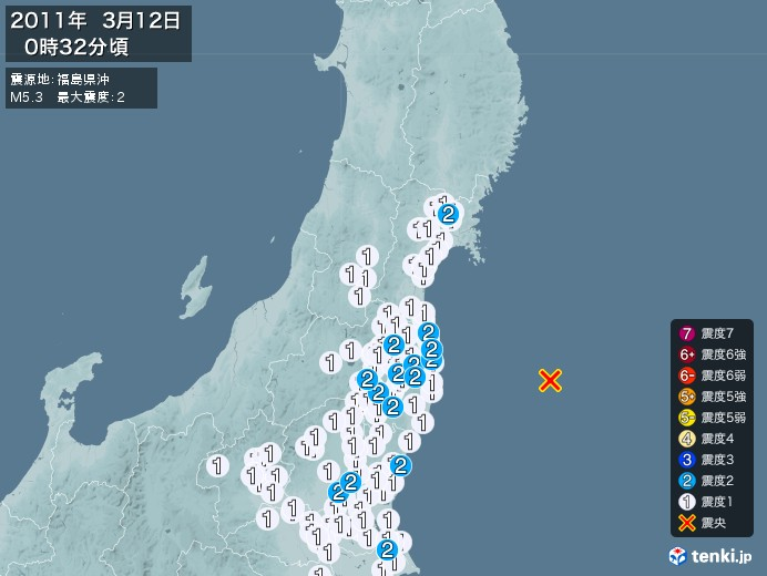 地震情報(2011年03月12日00時32分発生)