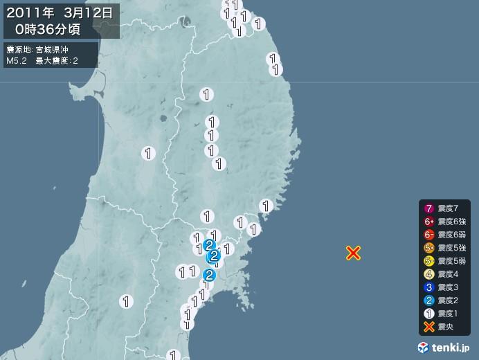 地震情報(2011年03月12日00時36分発生)