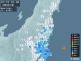 2011年03月12日00時42分頃発生した地震