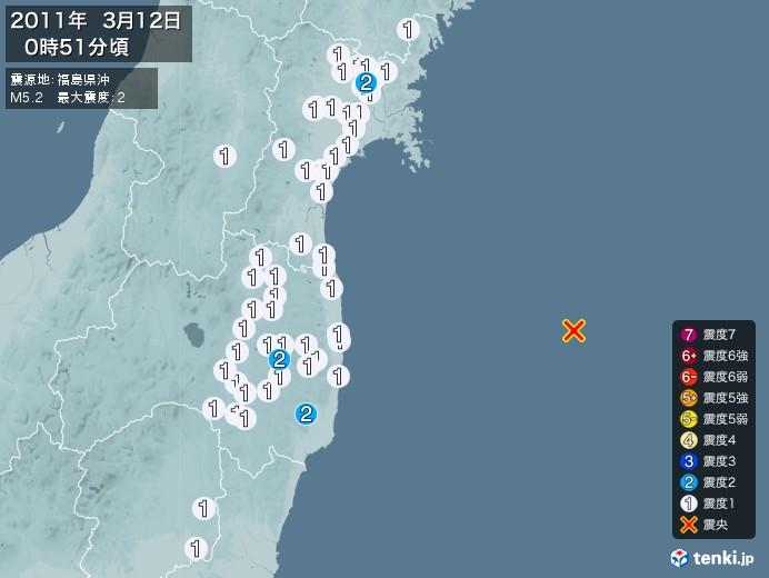 地震情報(2011年03月12日00時51分発生)