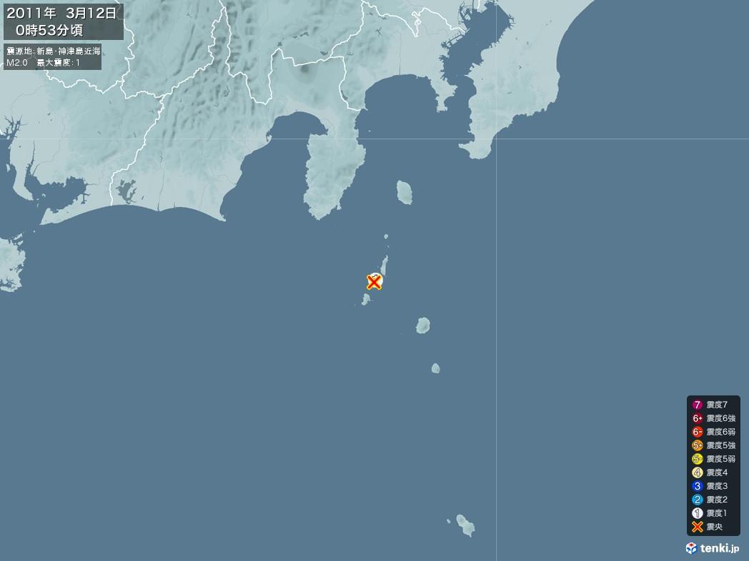 地震情報 2011年03月12日 00時53分頃発生 最大震度:1 震源地:新島・神津島近海(拡大画像)