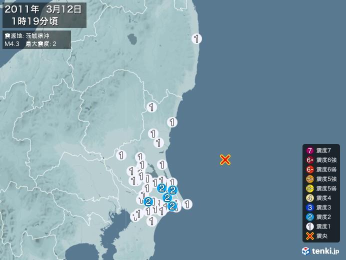 地震情報(2011年03月12日01時19分発生)