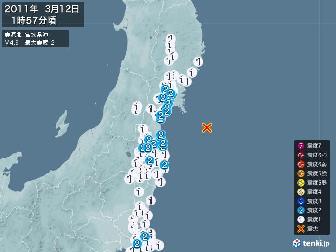 地震情報(2011年03月12日01時57分発生)