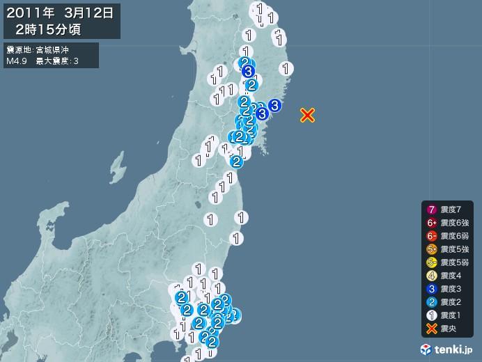 地震情報(2011年03月12日02時15分発生)