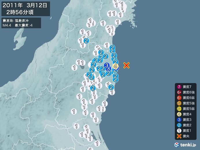 地震情報(2011年03月12日02時56分発生)