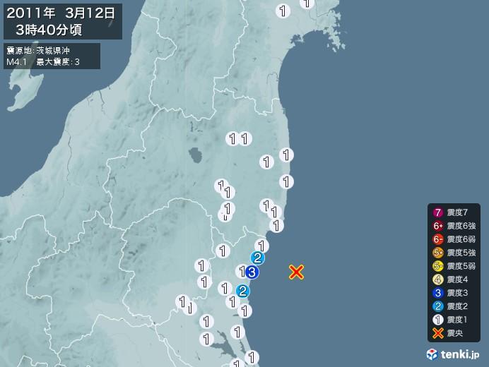 地震情報(2011年03月12日03時40分発生)