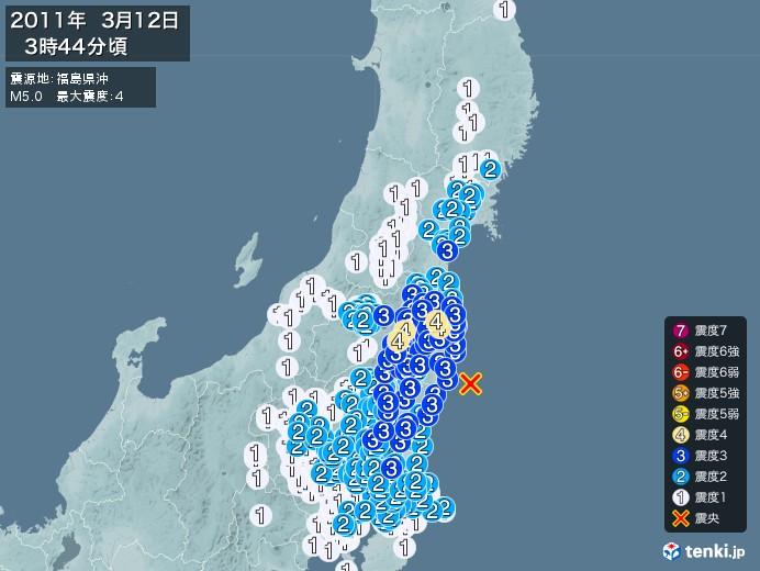 地震情報(2011年03月12日03時44分発生)