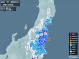 2011年03月12日03時44分頃発生した地震
