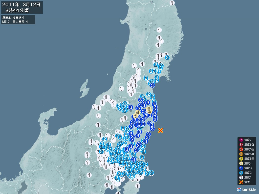 地震情報 2011年03月12日 03時44分頃発生 最大震度:4 震源地:福島県沖(拡大画像)