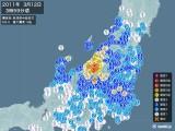 2011年03月12日03時59分頃発生した地震