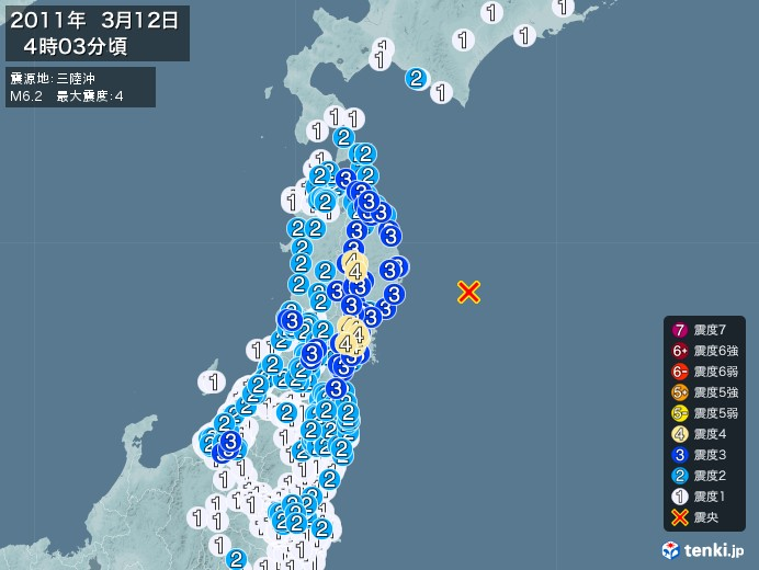 地震情報(2011年03月12日04時03分発生)