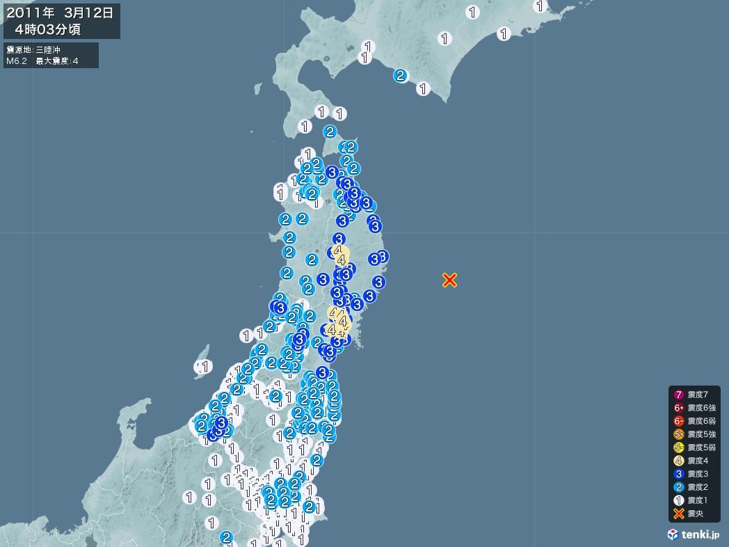 地震情報 2011年03月12日 04時03分頃発生 最大震度:4 震源地:三陸沖(拡大画像)