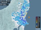 2011年03月12日04時08分頃発生した地震