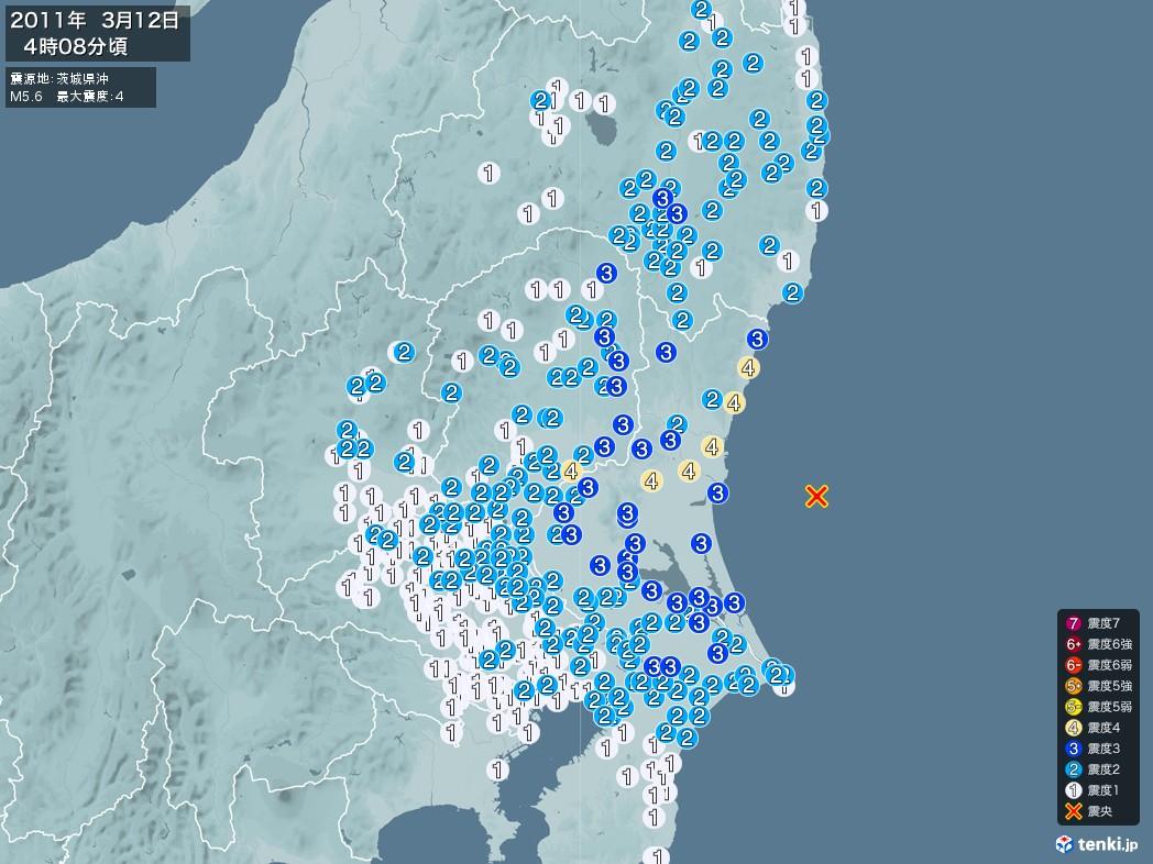 地震情報 2011年03月12日 04時08分頃発生 最大震度:4 震源地:茨城県沖(拡大画像)